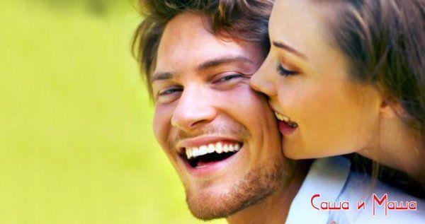 10 лучших способов как порадовать любимого