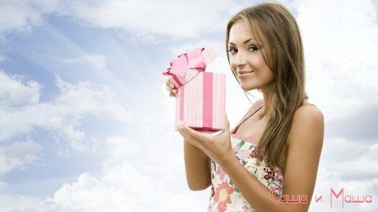 Что можно подарить девушке, которую сложно удивить