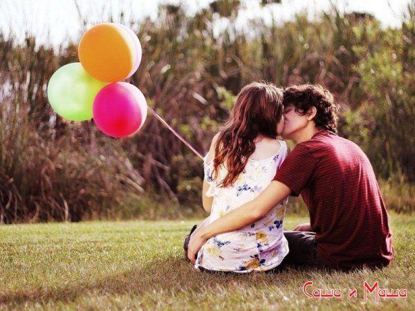 Что такое подростковая любовь?
