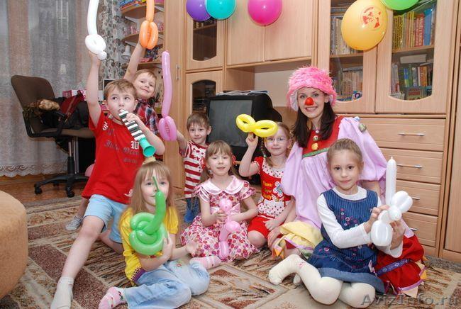 отметить день рождения ребенка дома