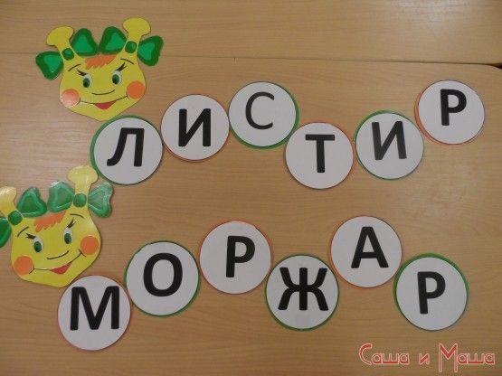 Игры для детей 5 — 7 лет