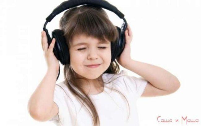 игра для детей 5-7 лет звуки