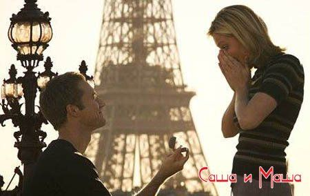 Как красиво сделать предложение девушке?