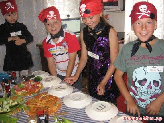 детская пиратская вечеринка для детей
