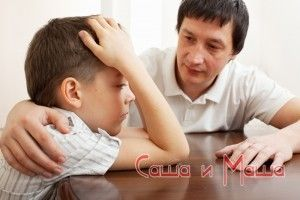 Как отказать ребенку в чем-либо