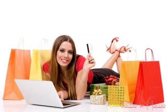 Преимущество покупок в интернете:
