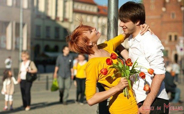 Как найти девушку и построить отношения