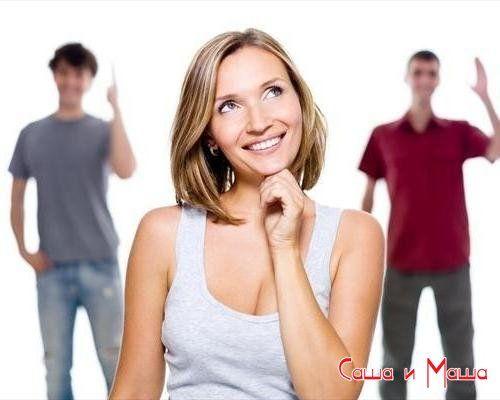 Как выбрать достойного мужа?