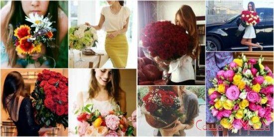 Какие цветы подарить на день рождения