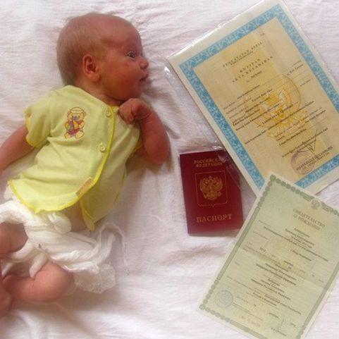 Какие документы нужны для прописки новорожденного ребенка в 2016 году