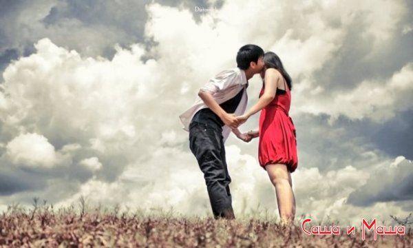 Когда дружба перерастает в любовь. История из жизни
