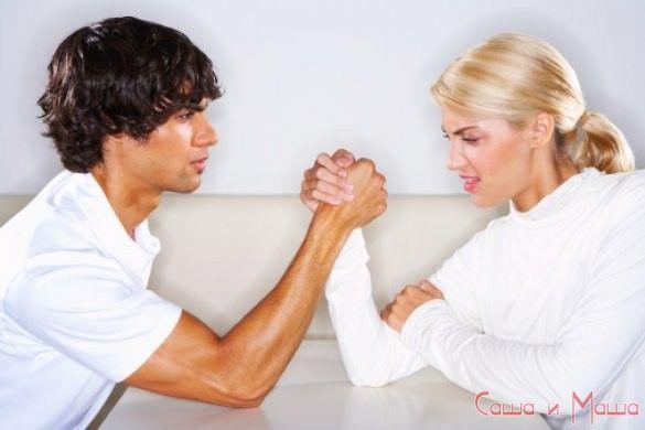 отношения муж и жена