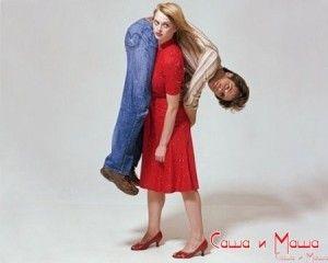 мамочка для мужа