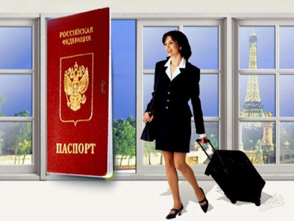 путешествия за границу