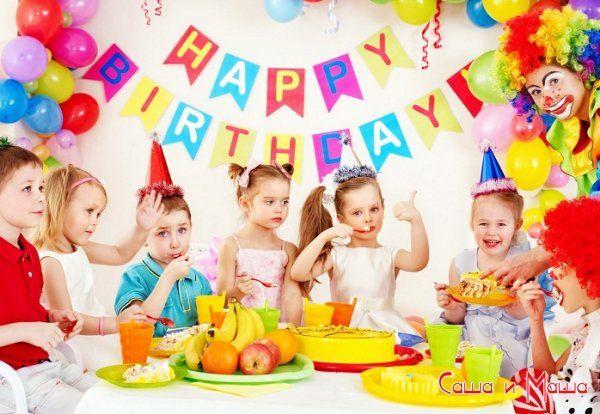 детский праздник день рождения украшение