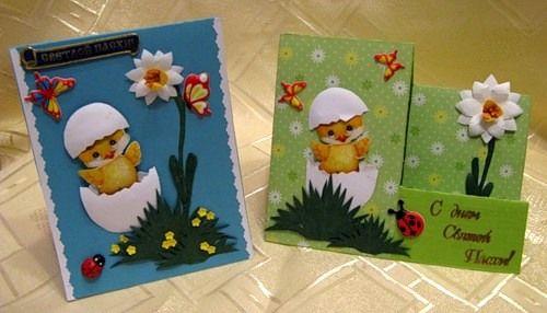 Детские пасхальные открытки