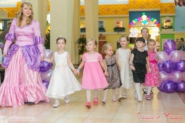 детский день рождения девочке платье