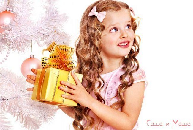 подарок на детский день рождения девочке