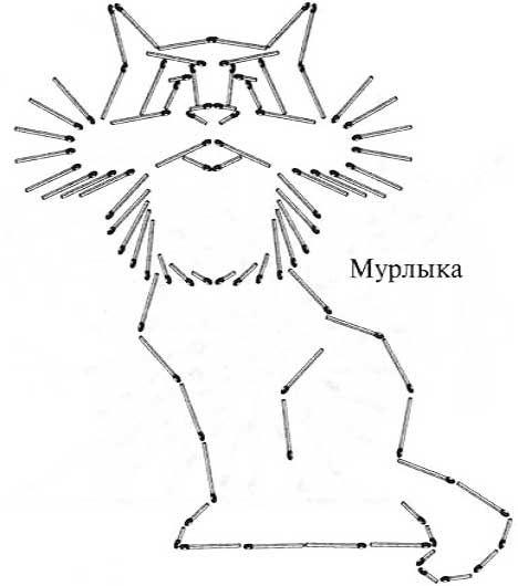 кошка из спичек