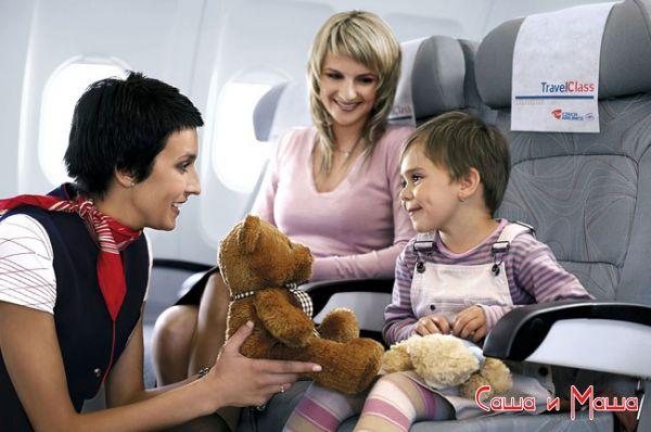 Путешествие с детьми – легко и безопасно!