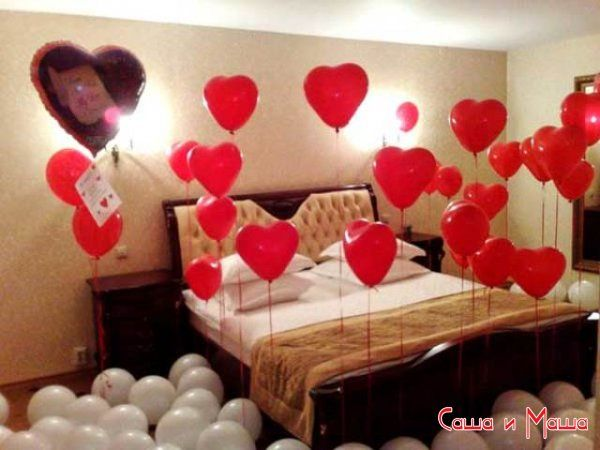 романтика в отношениях с парнем