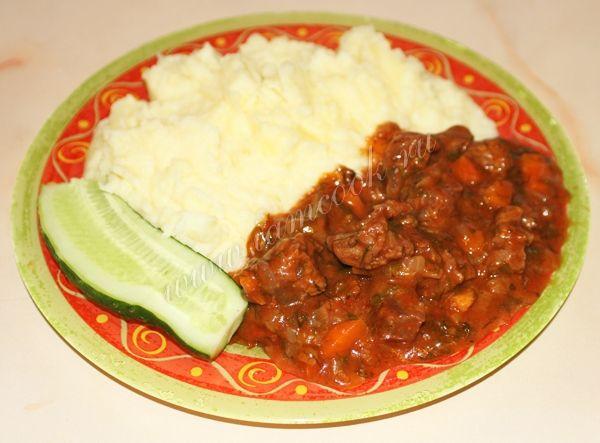 Рецепт гуляша из говядины с подливкой
