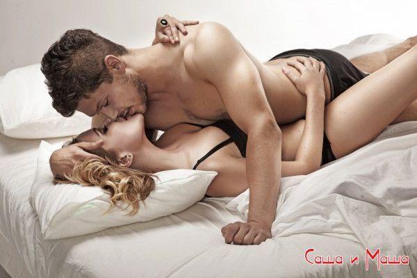 Секрет совершенного секса