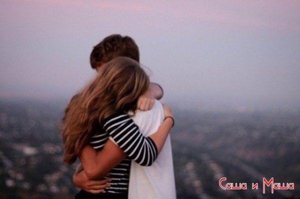 Секреты настоящей любви