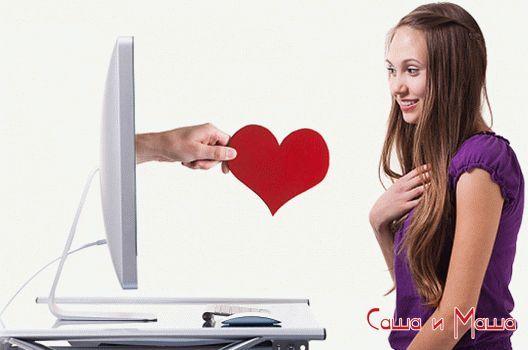 Секреты успешного знакомства