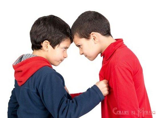 Школьные драки