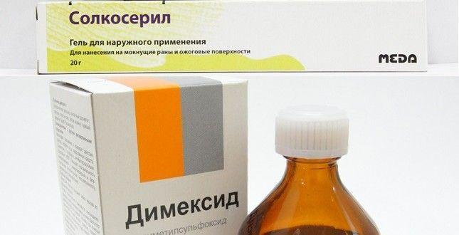 Maska-dlya-litsa-s-dimeksidom-i-solkoserilom-645x330