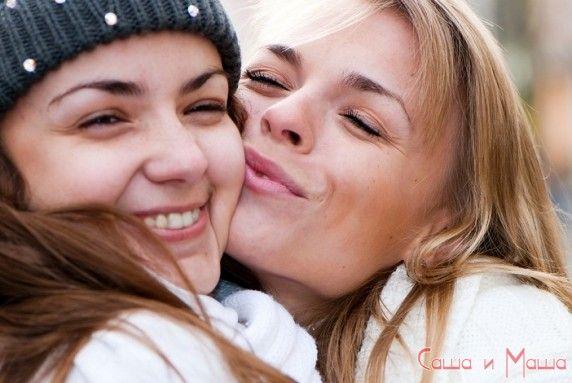 как поддерживать дружбу
