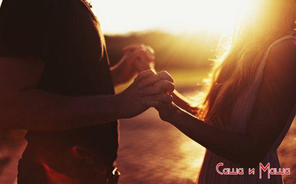 как навсегда сохранить любовь свою