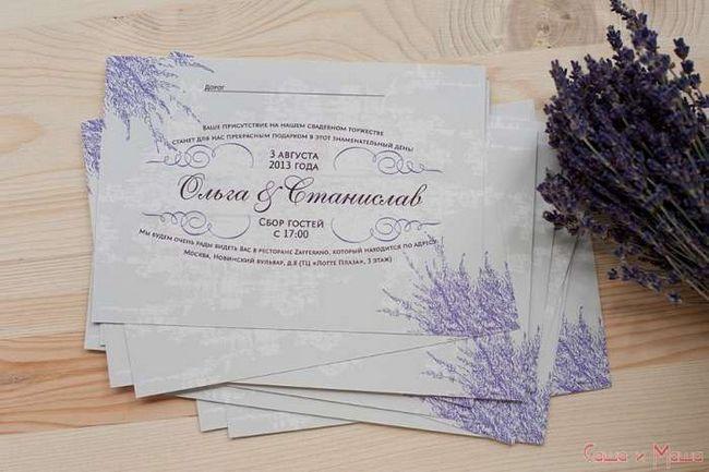 Свадьба в стиле Прованс пригласительные