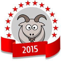 Украшаем новогоднюю елку в год козы 2015