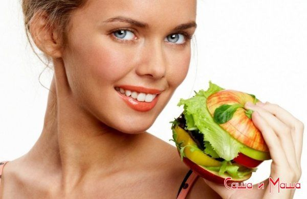 меню вегетарианца