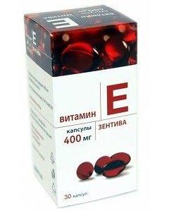 витамин Е 400 мг в капсулах