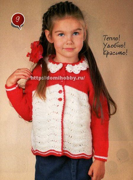 Вязание кофточки для девочки 4-х лет