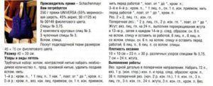 sumka_spizi_11