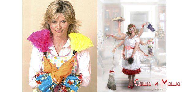 Женщина домохозяйка. Отдых или труд?